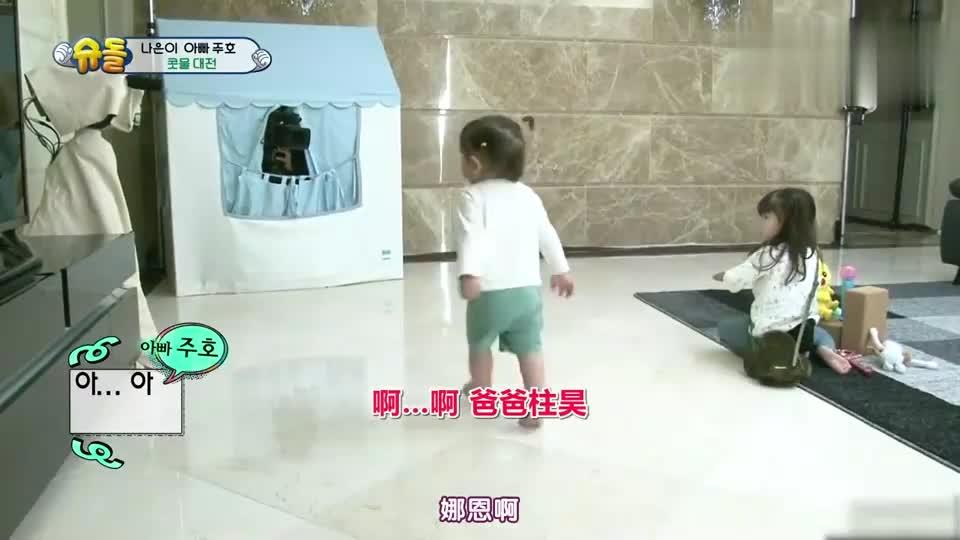 超人回来了:儿子看见爸爸怀孕吓一跳,4岁女儿担起照顾爸爸重任