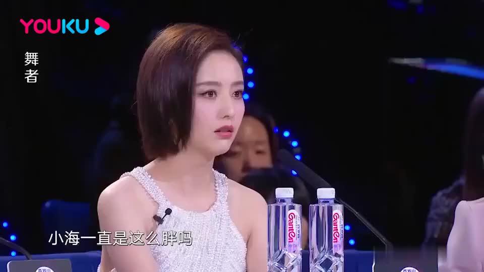 舞者:佟丽娅请教小伙发胖绝招,直言自己太瘦,嫉妒不?