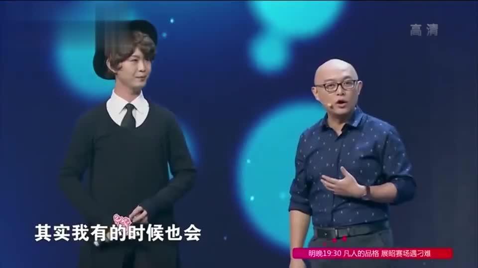 非诚又有好看的了!孟非戴起假发,姜振宇直呼:有点像东方不败啊