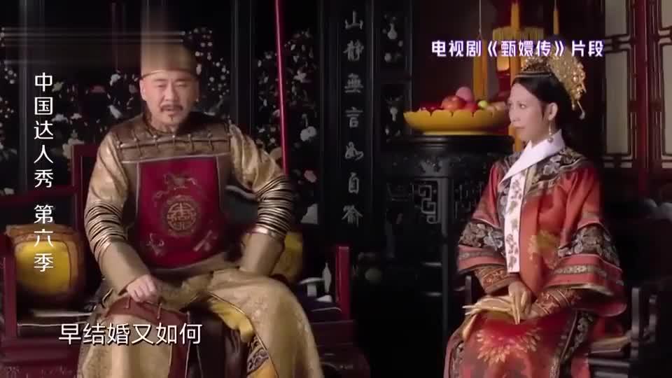 达人秀:小伙现场为《甄嬛传》配音,沈腾爆笑,华妃都被玩坏了!