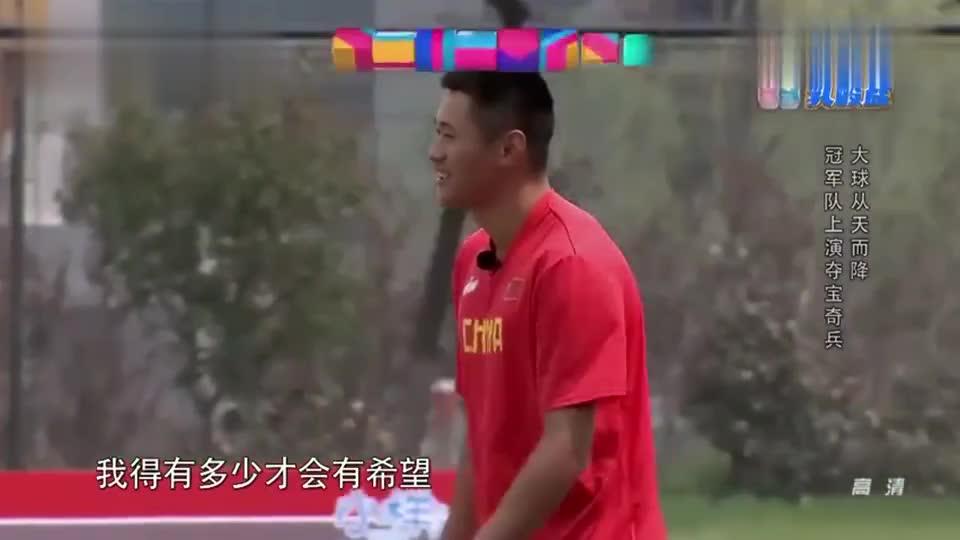 谢震业毫不犹豫挑战29米,众人震惊,陈嘉桦-太狂妄了吧!