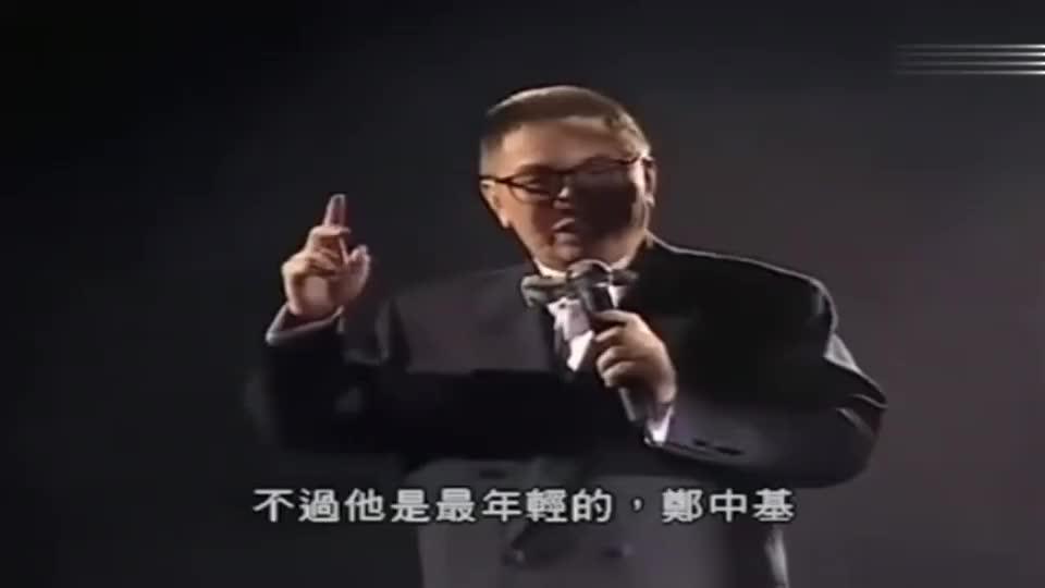 黄霑开演唱会,提携后辈郑中基,随后还唱了许冠杰的《浪子心声》