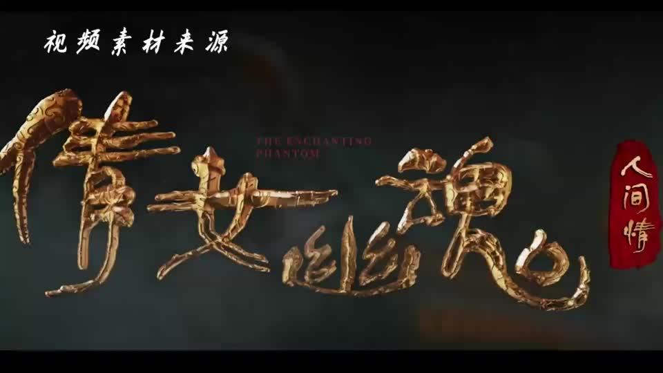 张国荣的一曲《倩女幽魂》,当熟悉的旋律响起,一代人的经典回忆