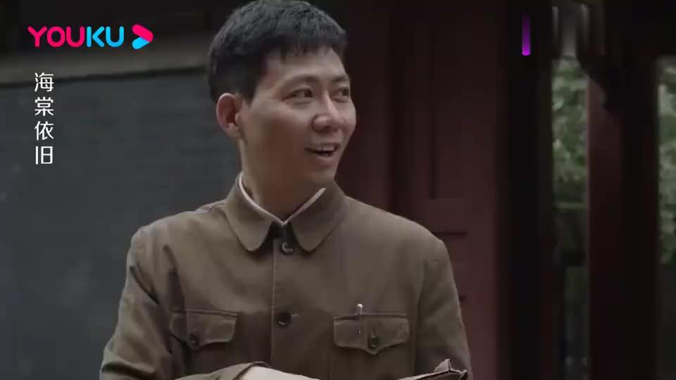 海棠依旧:总理侄子考上了北京钢铁学院,邓大姐替他非常高兴
