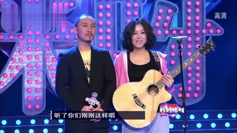 黄舒骏突然有灵感,当场为女嘉宾献歌,听完笑得肚子痛