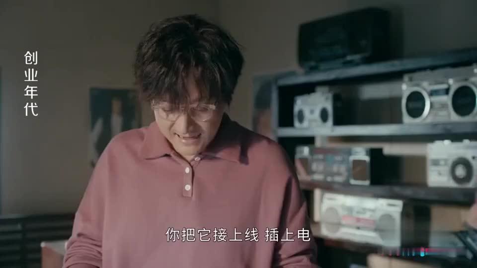 邝铭筹为洪雨桥带来游戏机,并且决定独立打造电脑机箱