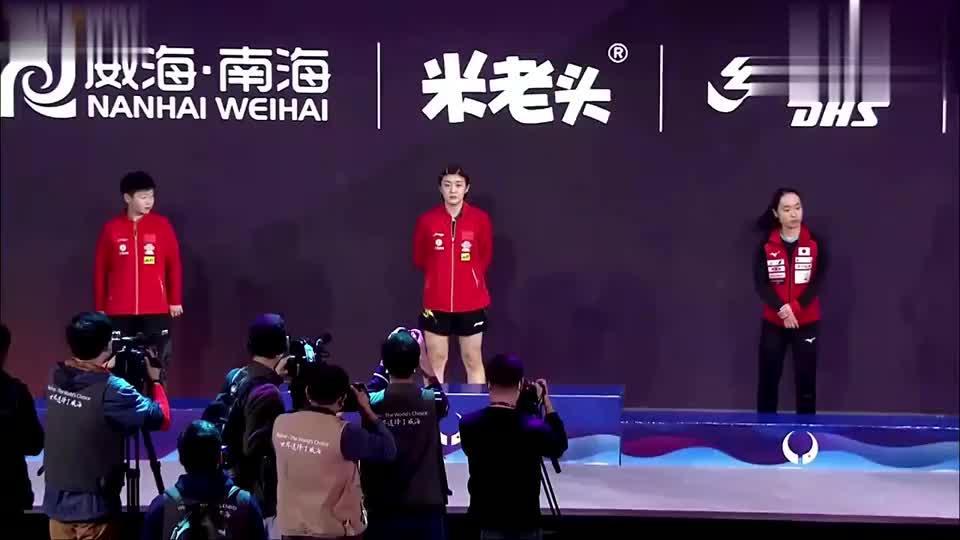 2020年女乒世界杯颁奖:陈梦冠军,孙颖莎亚军,伊藤美诚季军