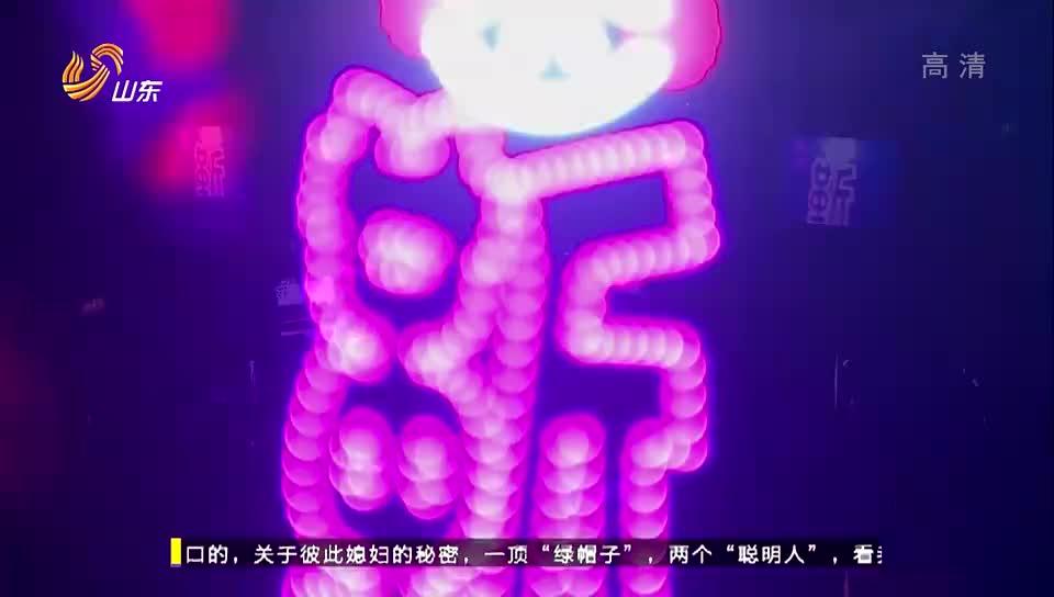 靳东山东春晚演唱一曲《离人》,让人一阵心酸,感动!