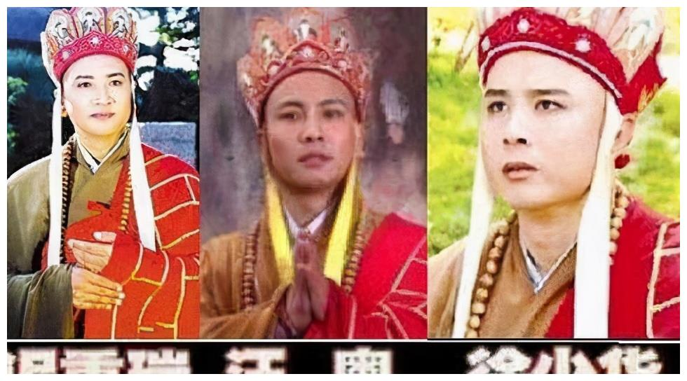 国家一级演员徐少华,被称为最美唐僧,4次出演玄奘成和尚专业户