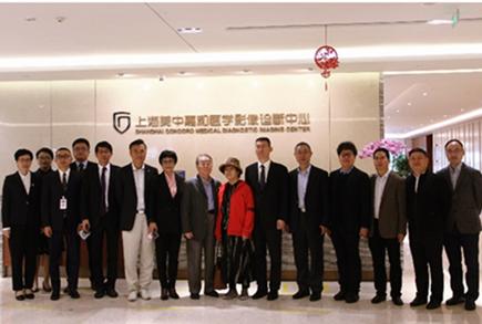 柴之芳院士团队到访泰和诚集团推动质子重离子医学研究与应用