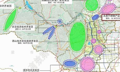 重磅!太原不锈钢产业园区更名为太原中北高新技术开发区