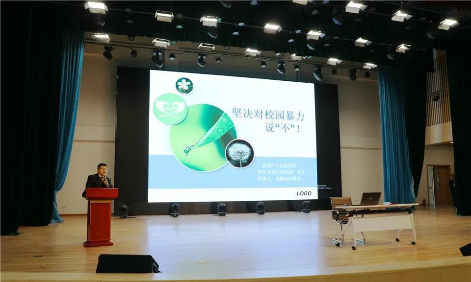 潍坊天立学校:拒绝校园欺凌 共建和谐校园