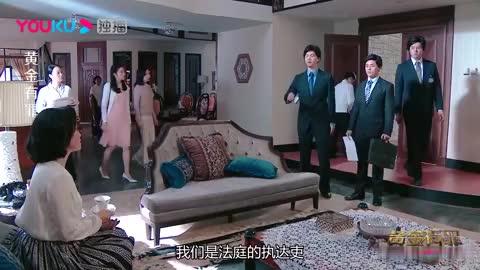 黄金有罪:唐昊峰欠钱携款潜逃,妻子恐成替罪羊