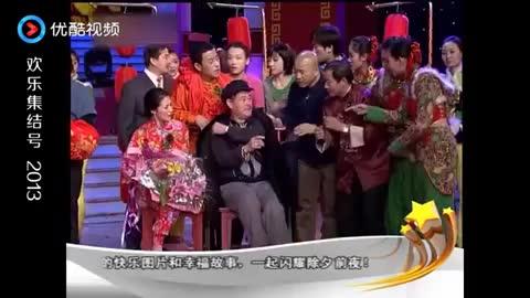 赵本山经典小品《乡村爱情》,回味经典,还是那么的搞笑!