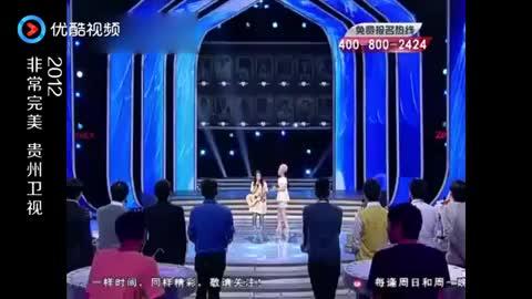 《非常完美》节目史上最牛男编导,勇敢冲上台,向女嘉宾深情表白