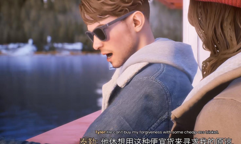 这个女主有点虚伪,玩家心疼男主,游戏在温馨之后就是火山爆发
