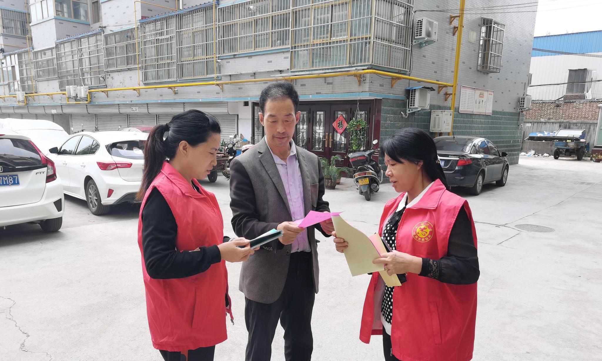灵宝市涧西区:党员当先锋 助力第七次全国人口普查
