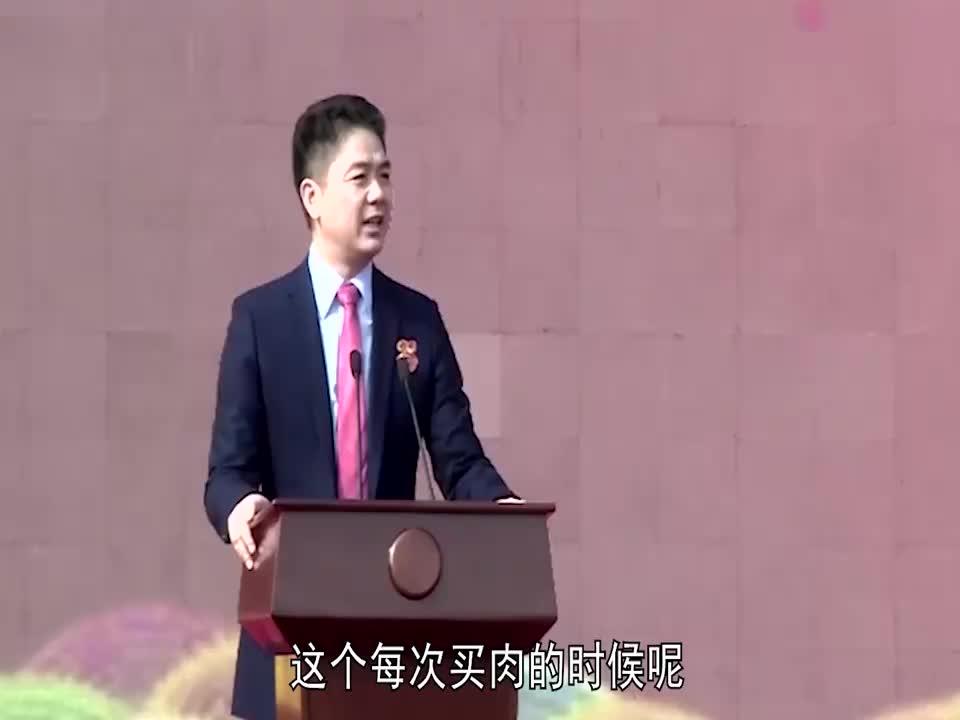 刘强东回忆童年:能看见最远的地方是村长屋檐下的猪肉
