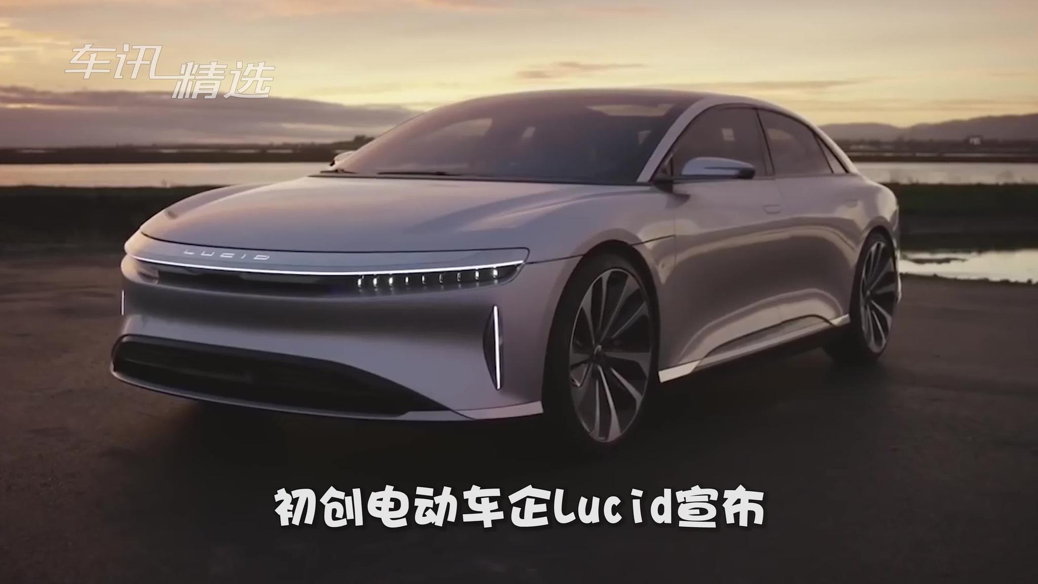 贾跃亭投资的电动车将发布,地表最低风阻,极速高达378km