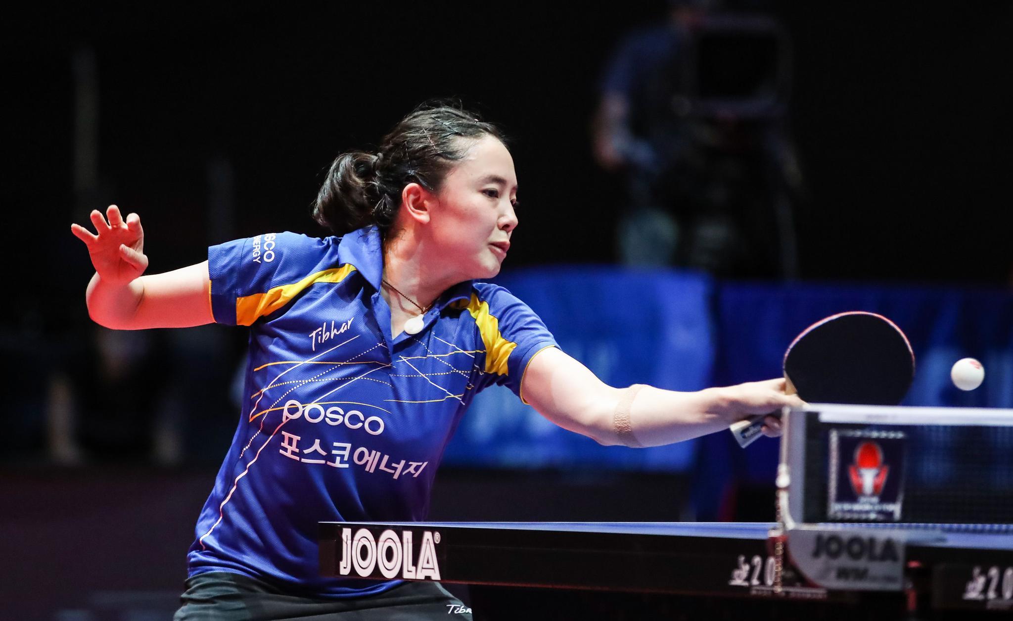 乒乓球——捷克公开赛:冯亚兰晋级女单四强