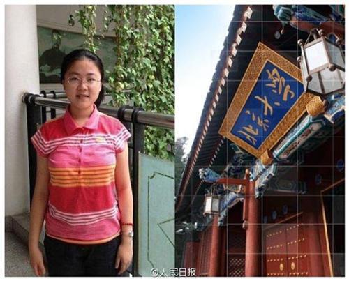 江苏高考文科状元女子受港大邀请,获达百万人民币奖学金
