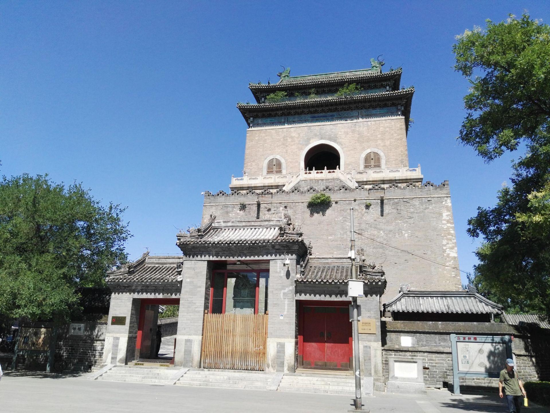 游览 北京市 东城区 鼓楼