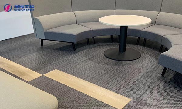 办公室地面材料的另一种选择,pvc塑胶地毯
