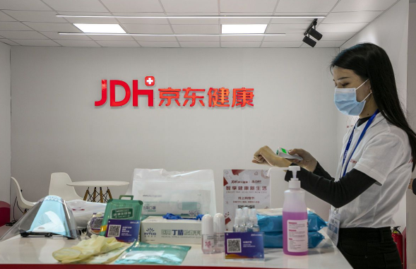 """这家公司登顶""""亚洲最大医疗IPO"""",刘东强和张磊都成大赢家"""