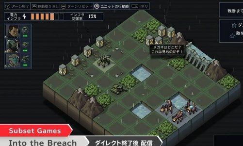 回合机甲策略类游戏《陷阵之志》Switch版今日发售