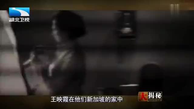 郁达夫带妻子王映霞居住新加坡,他的诗词令人大跌眼镜!-大揭秘