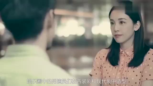 靳东造型太飘逸,惨遭王凯调侃:比较具有女演员的范!太形象