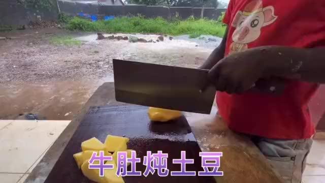 教非洲孩子中国菜,牛肚炖土豆,第一次吃就爱上了中国味道