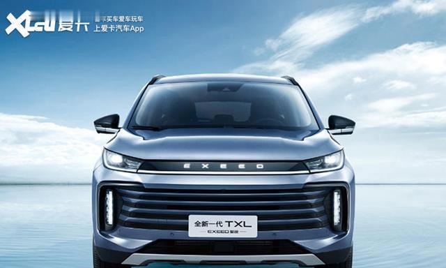 新款星途TXL官图发布北京车展开启预售