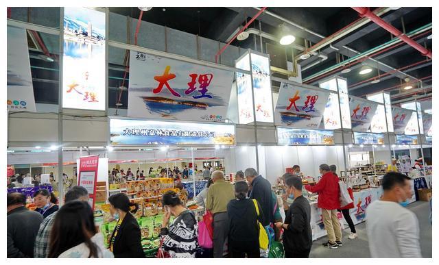 上海特色商品展销会:寻找剑川,看看大理州都有什么特色产品参展