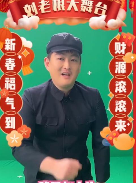 """赵本山儿子模仿爸爸演""""黑土"""",农民扮相神相似,星途大输郭麒麟"""