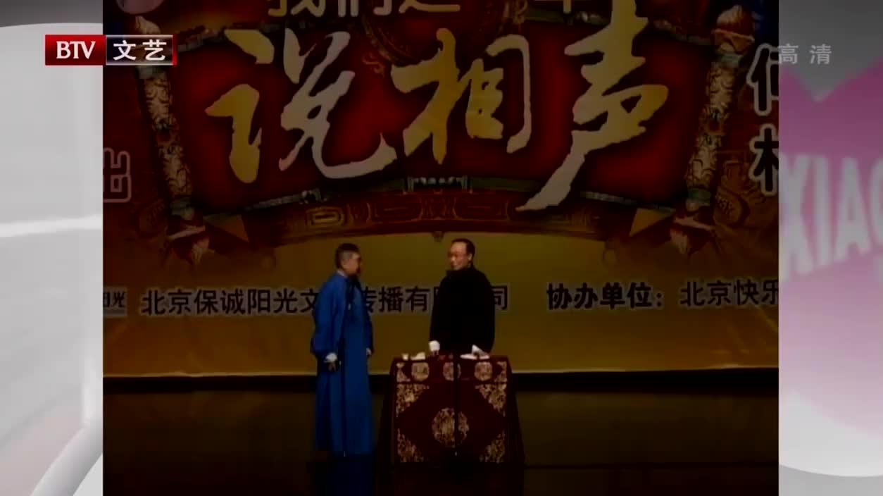 相声《老戏台》,李立山先生台风洒脱自如演唱韵味醇厚,趣味十足