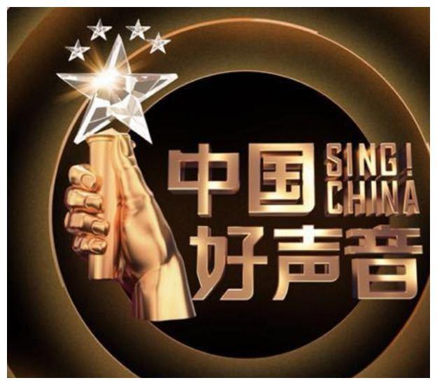 收视率有救了?这位歌手确认成为《中国好声音2020》的导师