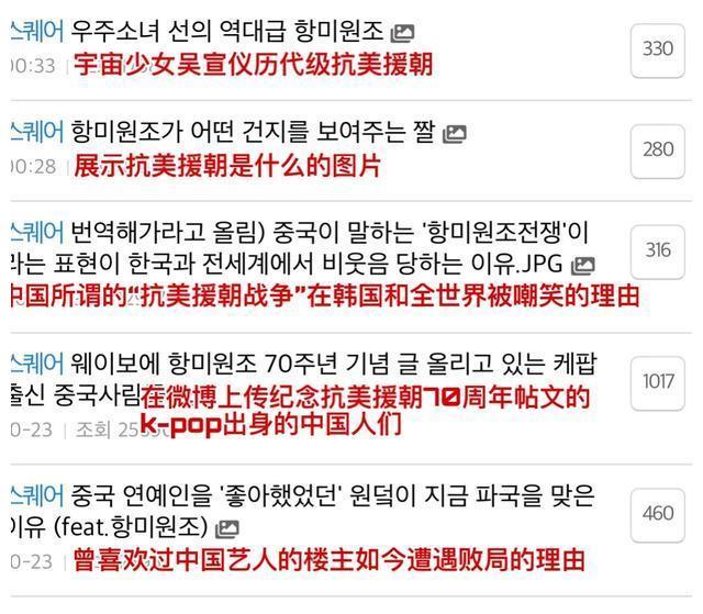 韩网再欲要号召抵制中国艺人,杨紫热巴王一博等20余位艺人在列