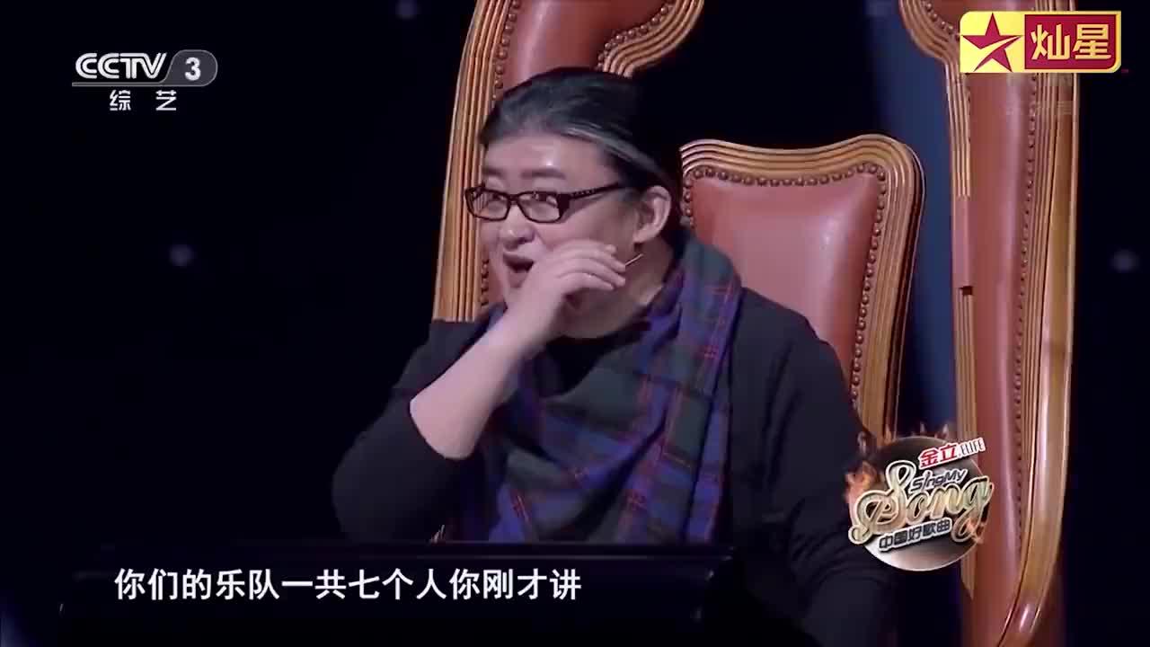 中国好歌曲杭盖乐队全体成员上台羽泉竟是他们的粉丝