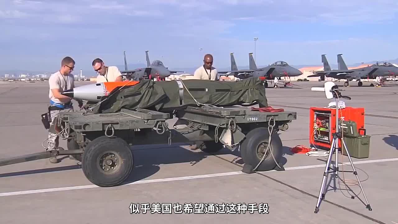 美军这是想干嘛年度最大空战演习开打战斗机却挂上核弹参战