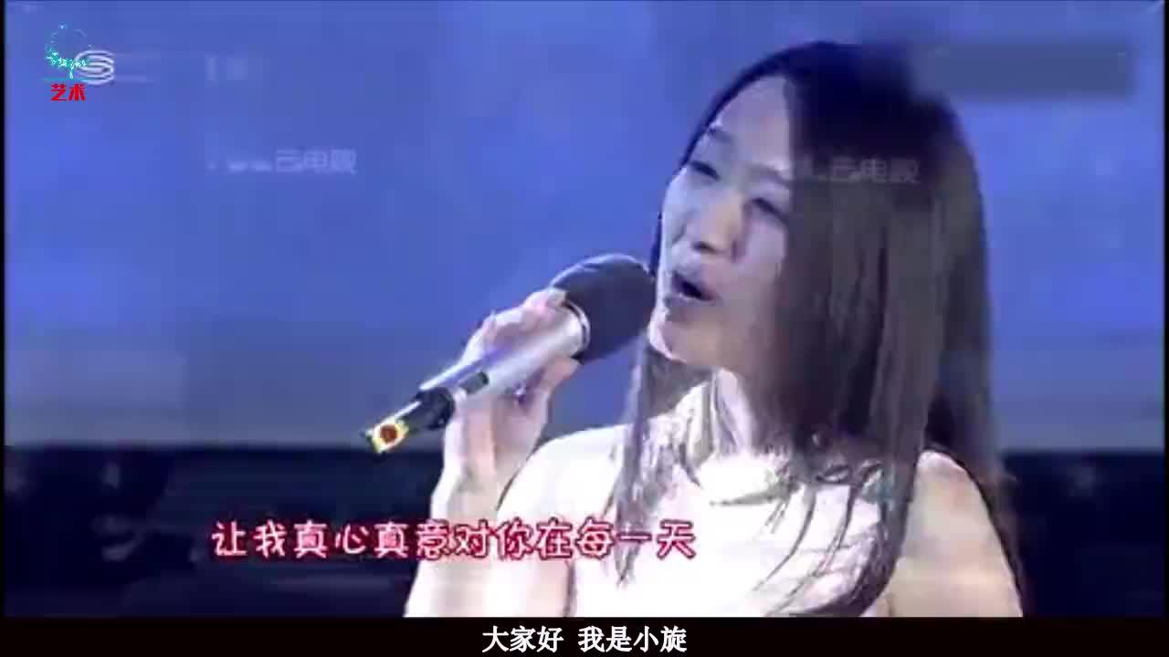 多年后杨钰莹和毛宁再唱《心雨》曾经的金童玉女并没有爱情故事