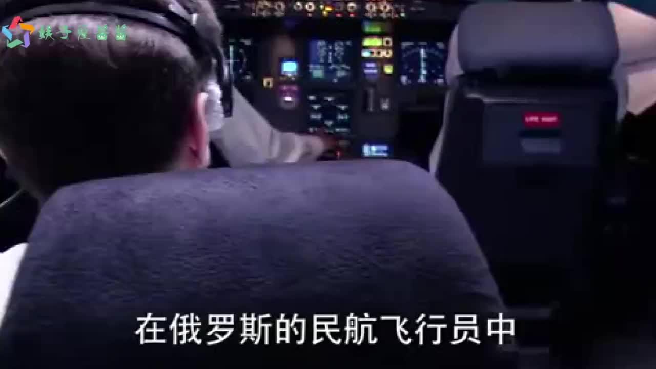 为了把客机开出战斗机的感觉,飞行员表演盲降,90名乘客全部丧生