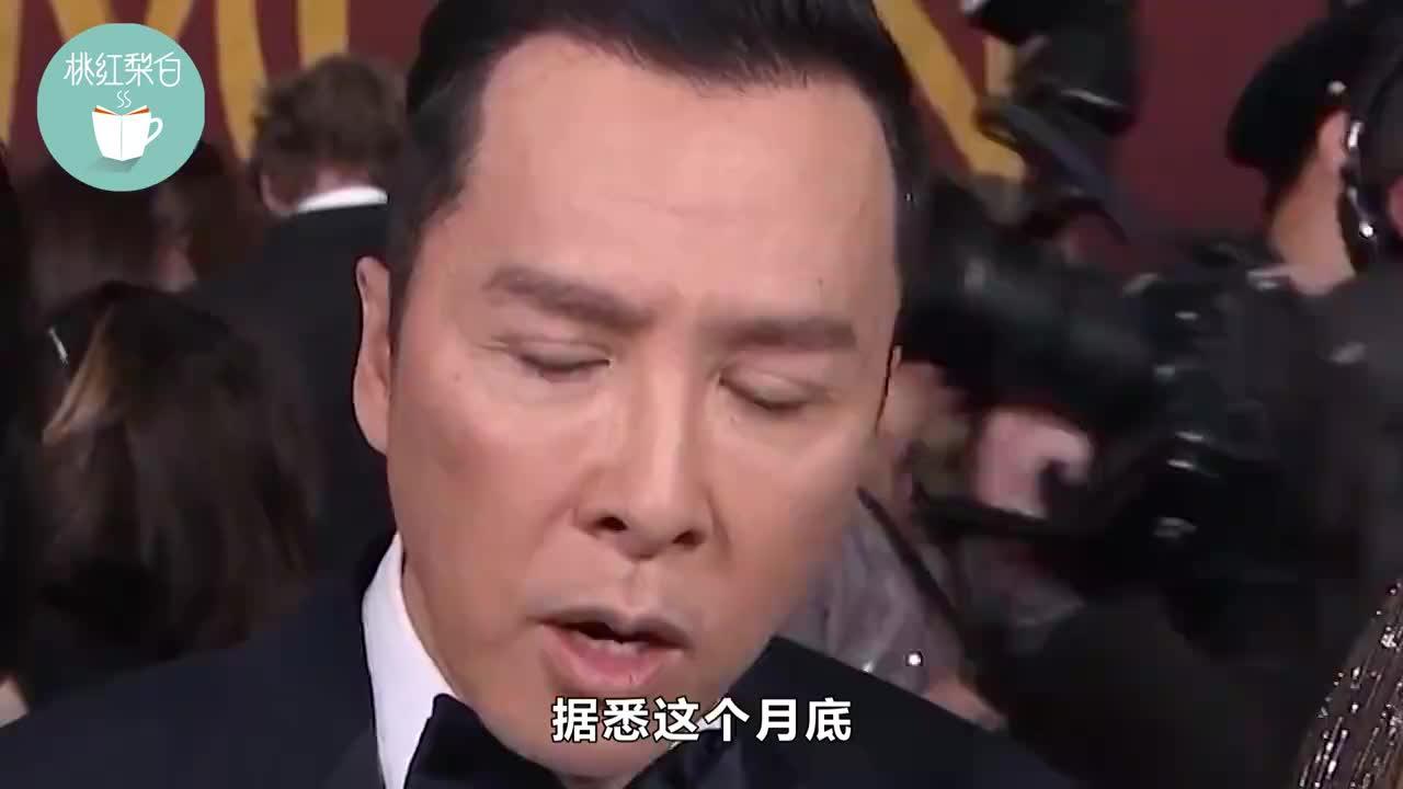 甄子丹提前庆57岁生日,袁咏仪李家诚等富豪云集,好人缘令人羡慕