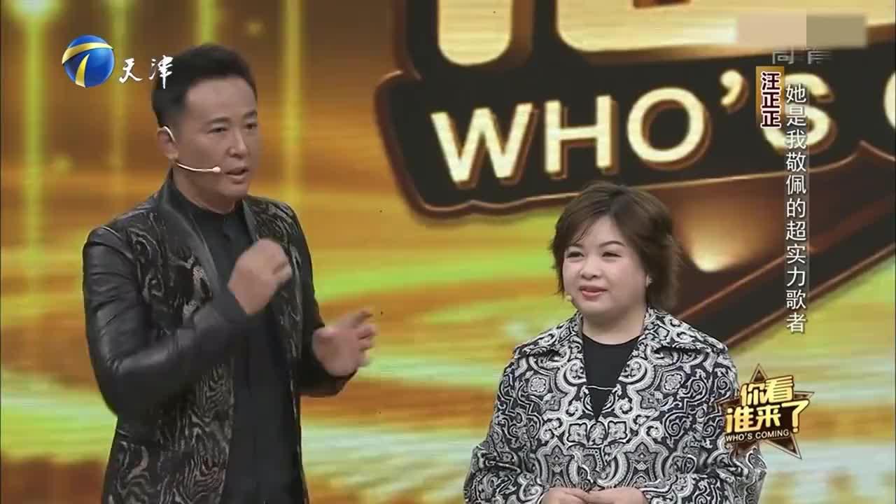 歌手汪正正,现场讲述李琼的特殊嗓音,直言对她心怀敬畏