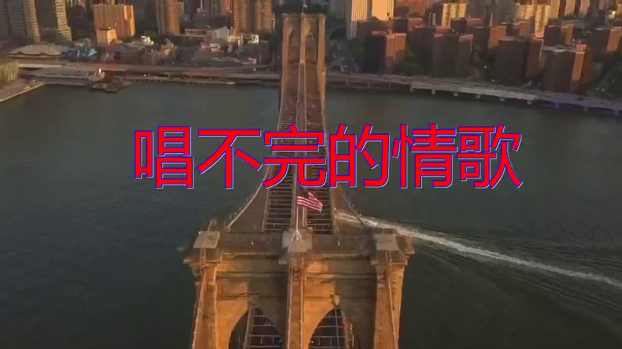 分享DJ何鹏、杭娇的经典歌曲《唱不完的情歌》,歌声很甜美大气