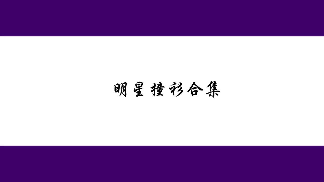 明星撞衫系列:苏有朋和王俊凯意外撞衫,被小白吐槽是亲子装!