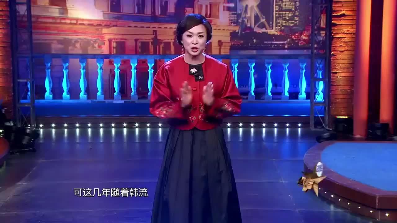 金星韩国本来是个小地方,随着韩流袭来,韩国文化在中国大行