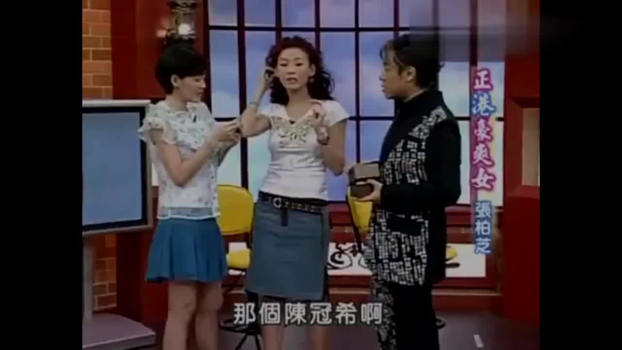 张柏芝被问陈冠希为什么不要她,张柏芝紧张的结巴了
