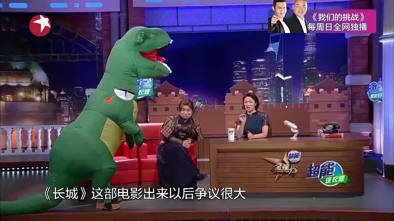 金星辣评张艺谋《长城》,你以为把四大发凑一起,就能代表中华民