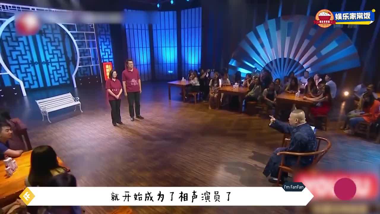 博士相声李宏烨夸夸其谈后被专家几个问题狂怼,比老郭犀利多了